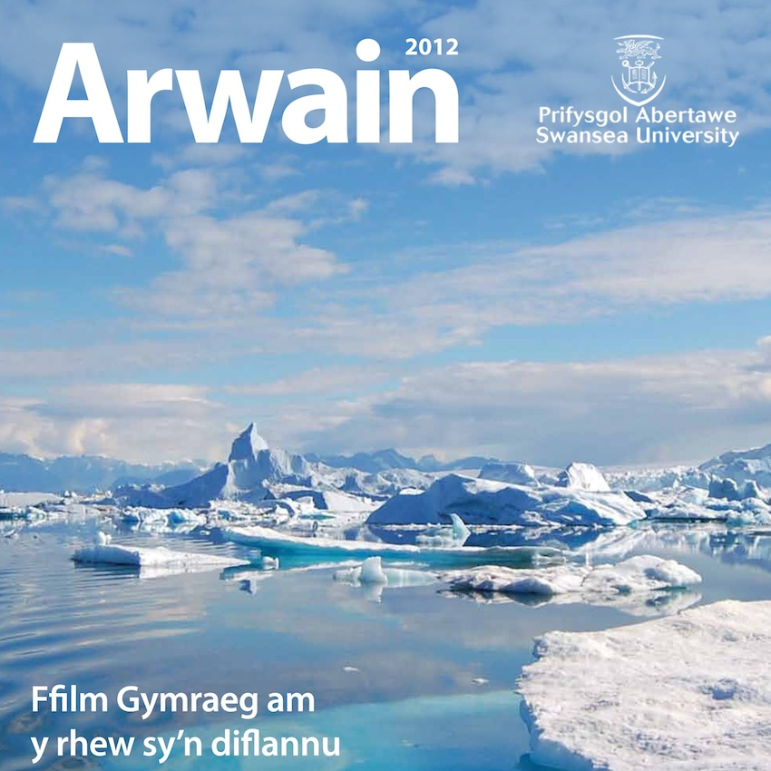 Cover of Arwain 2012