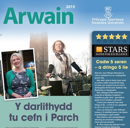 Cover of Arwain 2015 Summer edition