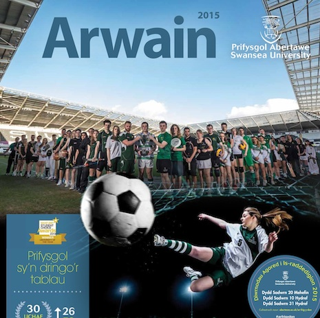 Cover of Arwain 2015 Spring edition