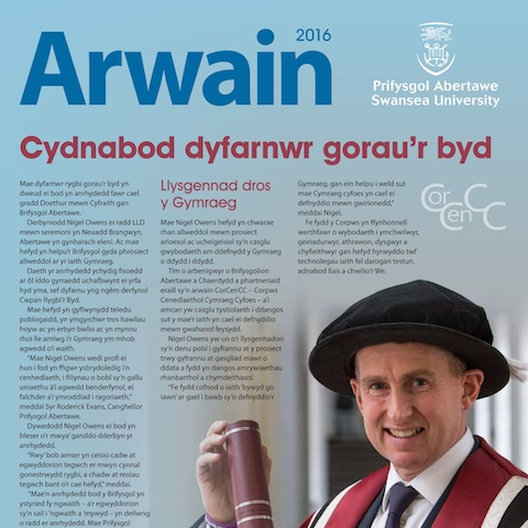 Cover of Arwain 2016 Spring edition