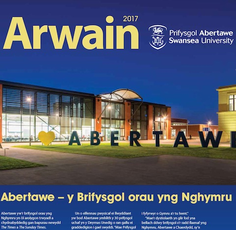 Cover of Arwain 2017 Spring edition