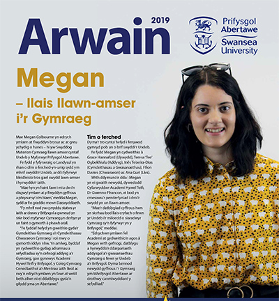 Megan Collbourne on the cover of the 2019 Arwain publication