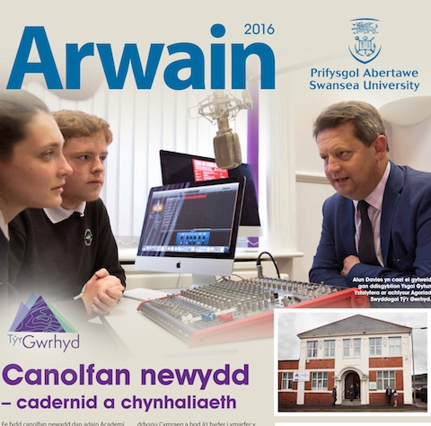 Cover of Arwain 2016 Summer edition