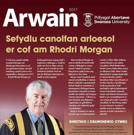 Cover of Arwain 2017 Summer edition