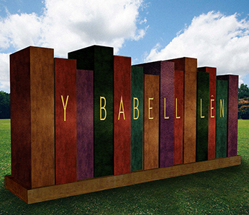Logo of the literary pavilion - y Babell Lên