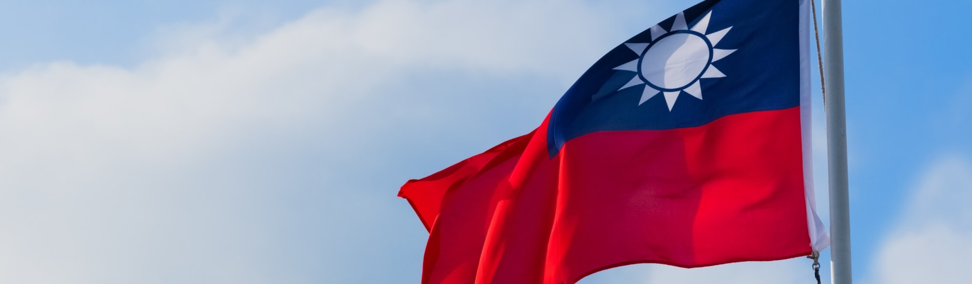 Taiwanese flag blowing in the breeze.