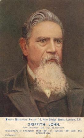 Griffith John
