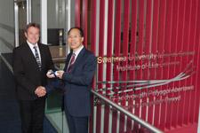 UK China medical forum honorary