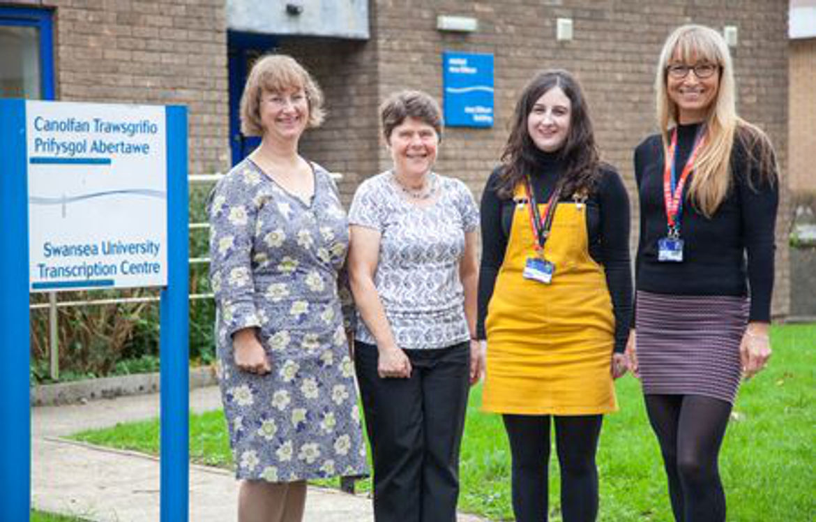 the team at the transcription centre